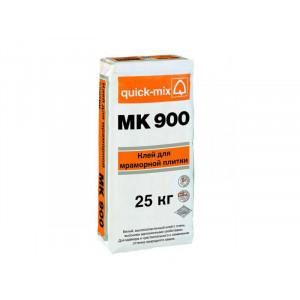 MK 900 Клей для мраморной плитки, белый Quick-mix