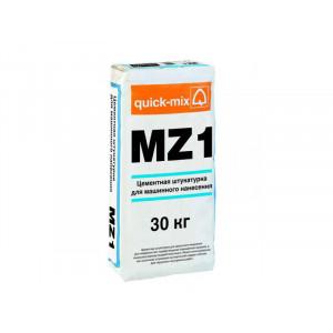 MZ 1 Цементная штукатурка для машинного нанесения Quick-mix