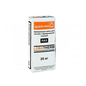 RAS Армирующая смесь для систем с керамической плиткой Quick-mix