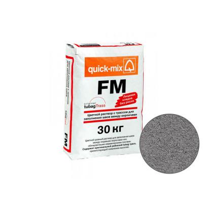 Цветная затирка для заполнения швов на фасаде Quick-mix FMD, графитово-серый