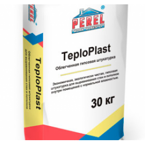 Гипсовая штукатурка Perel TeploPlast 0529 (БЕЛАЯ) мешок 30 кг