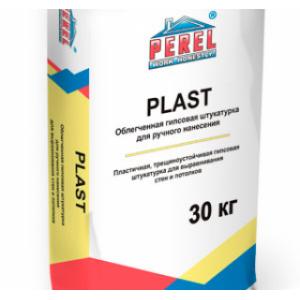 Гипсовая штукатурка Perel Plast 0522 мешок 30 кг