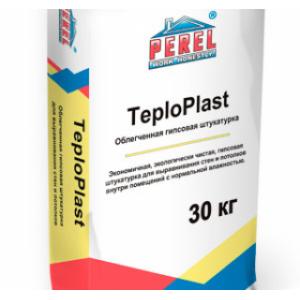 Гипсовая штукатурка Perel TeploPlast серая 0528 мешок 30 кг